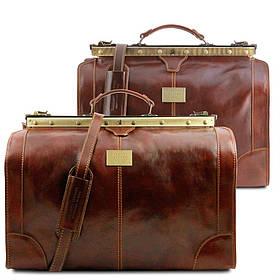 Кожаный дорожный набор сумок Madrid TL1070 (Red – красный)