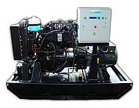 Дизельный генератор ВМ43В мощность 34 кВт