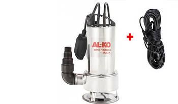 Насос погружной для грязной воды AL-KO SPV 15004 Inox (Дополнительно: удлинитель 25м)
