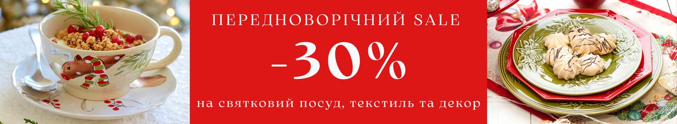 https://images.ua.prom.st/3366799441_w1420_h798_3366799441.jpg