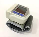 Тонометр на зап'ястя автоматичний для вимірювання тиску CK-102s, фото 3