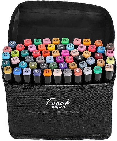 Набір двосторонніх маркерів Touch Smooth для малювання і скетчинга 60 шт