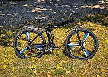 """Велосипед на литых дисках складной двухподвесной 26"""" колёса, Чёрный (21 скорость)"""