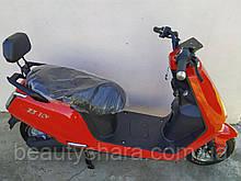 Электрический скутер 3000w - 28 ah, запас хода до 100 км, Красный 005-2