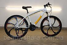Велосипед на литых дисках цельнорамный одноподвесной, бело-желтый (21 скорость)