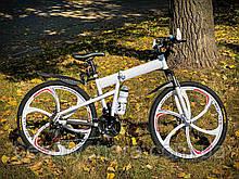 """Велосипед на литых дисках складной одноподвесной 26"""" колёса, белый (21 скорость)"""