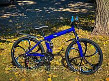 """Велосипед на литых дисках складной одноподвесной 26"""" колёса, синий (21 скорость)"""