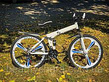 """Велосипед на литых дисках складной двухподвесной 26"""" колёса, белый (21 скорость)"""