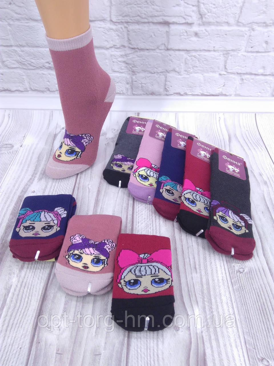"""Детские махровые носки """"Фенна"""" (20-25 обувь)"""