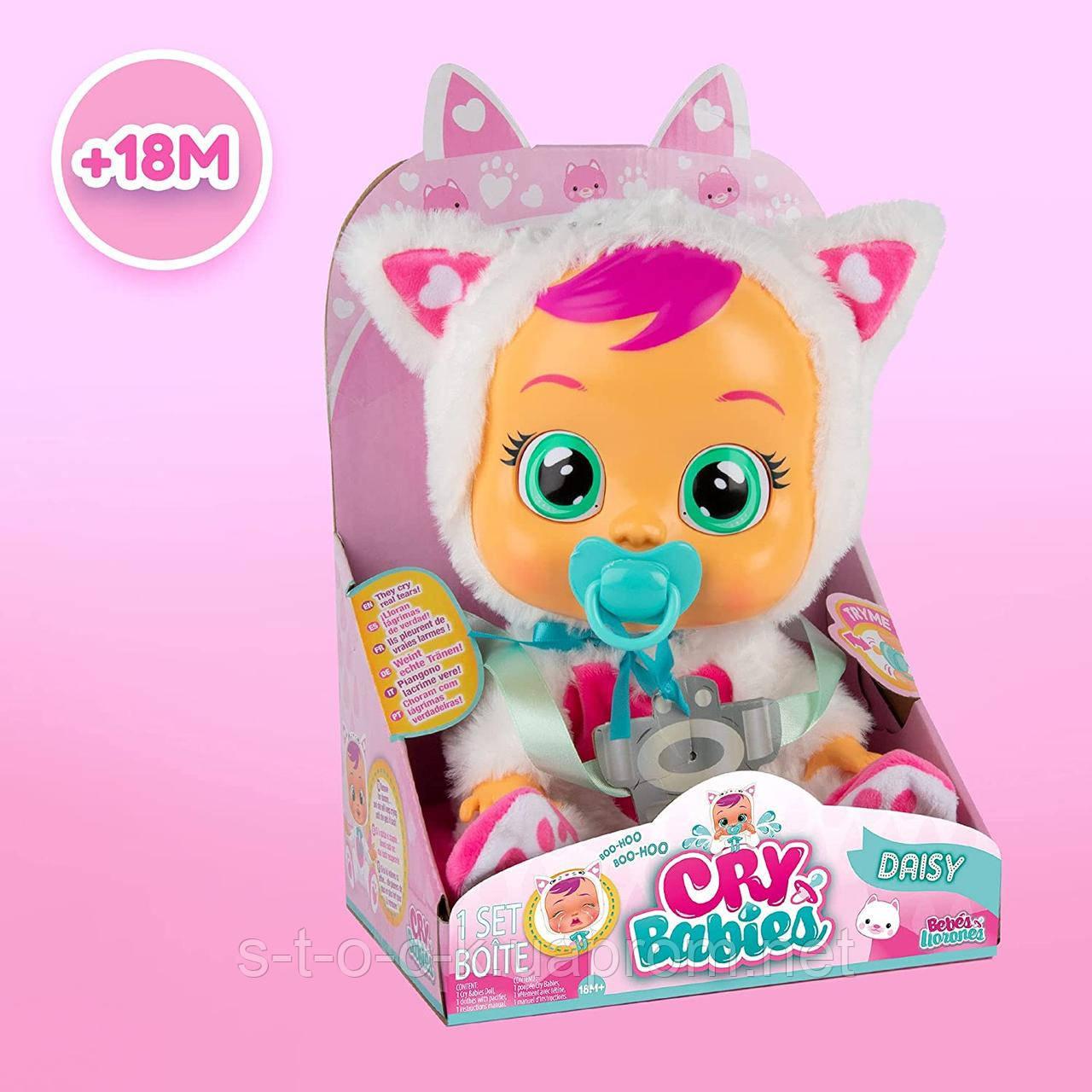 Кукла Cry Babies - Дейзи - белый пушистый котенок  Daisy  091658