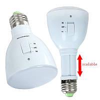 Аккумуляторная светодиодная LED лампа 4Вт Е27  220Вт 24 диода SMD3014 белая