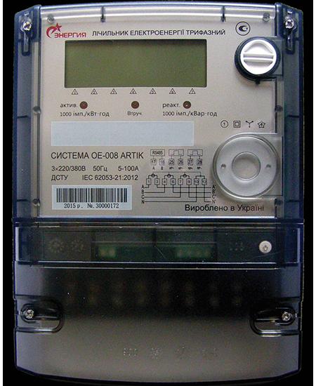 Счетчик электроэнергии СИСТЕМА ОЕ-008 ARTIK04