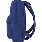 Рюкзак Bagland Молодіжний mini 8 л. синій (0050866), фото 2