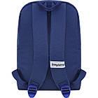 Рюкзак Bagland Молодіжний mini 8 л. синій (0050866), фото 3