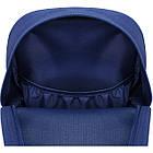Рюкзак Bagland Молодіжний mini 8 л. синій (0050866), фото 4
