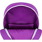 Рюкзак детский Bagland Monster 5 л. фиолетовый 913 (0056366), фото 4