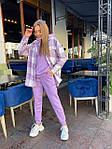 Женский костюм, трехнить,кашемир, р-р S, M, L (фиолетовый), фото 6