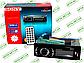 Автомагнітола Sony 1136 ISO, фото 3