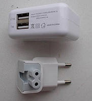 Зарядное устройство 1358 xPad (2 USB)
