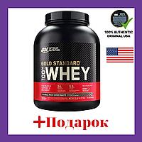 Сывороточный протеин Whey Gold Standard Optimum Nutrition, вей голд стандарт