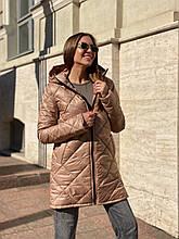 Жіноча куртка, плащівка, р-р S, M, L (беж)