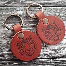 Комплект брелків з натуральної шкіри для ключів колір коньяк Babich символ року тигр