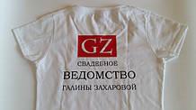 порезка из пленки (термоперенос) логотипов на футболках