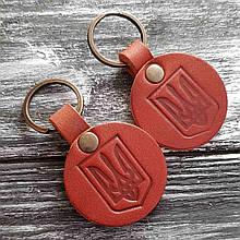 Комплект брелков  из натуральной кожи  для ключей цвет коньяк  Babich герб