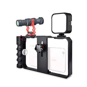 Набор универсальная клетка для телефона + LED свет + микрофон + пульт - small rig (комплект VM-D02 KIT №3)