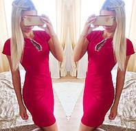 Платье с украинским орнаментом