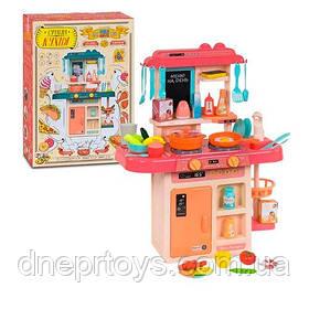 Набір ігровий fun game «Сучасна кухня», світло, звук, 42 аксесуара, тече вода, холодний пар (7426)
