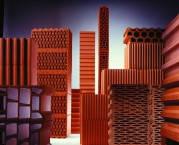 Строительные материалы (разное)