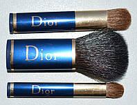 Набор кистей для макияжа маленький Dior