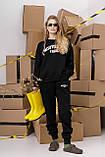 Женский спортивный костюм Stimma Валдай 8376 Xs Черный, фото 4