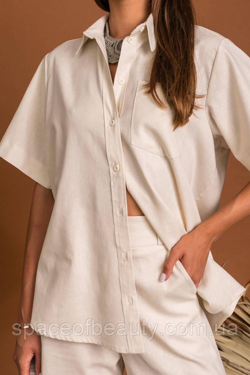 Жіночий костюм Stimma Ктирия 7820 L Нюдовый