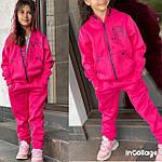 Детский костюм, трехнить на флисе, р-р 128-134;140-146;152-158, фото 4