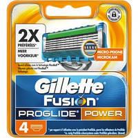 Gillette Fusion ProGlide Power сменные картриджи в упаковке