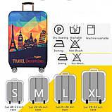 Защитный чехол для чемодана (Размер S) с цветным принтом, плотный тянущийся материал, вырезы под ручки, фото 2
