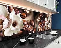Кухонний фартух з квітами магнолії та кавою на самоклейці або ПВХ панель 62 х 205 см