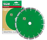 Круг алмазный Distar 1A1RSS/C3-W Maestro 125 мм сегментный алмазный диск по граниту, Дистар, Украина