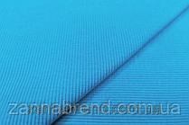 Кашкорсе (довяз на манжеты) цвет морской пены 0,5 пог.м