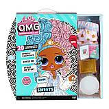 Ляльковий набір LOL Surprise OMG S4 Леді-цукерка з сюрпризом 572763, фото 4