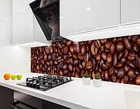 Скинали на кухню з плівки вініловойкофейние зерна, із захисною ламінацією 60 х 250 см