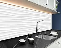 Кухонний фартух на вініловій плівці 3д хвилі під гіпс, із захисною ламінацією 65х250 см