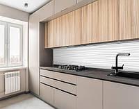 Кухонний фартух самоклею 3д хвилі під гіпс, із захисною ламінацією 60 х 300 см