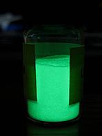 Люминофорный 200 грамм светящийся в темноте порошок, светящаяся в темноте краска, светонакопительный пигмент