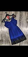 Сарафан - пеньюар с кружевом ТМ Exclusive 039, женская домашняя одежда.
