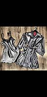 Атласный комплект двойка халат и пеньюар, домашняя женская одежда.