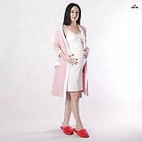 Жіночий комплект теплий халат з нічної для вагітних і годуючих мам р. 42-54