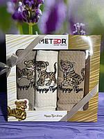 Набор кухонных вафельных полотенец 40 на 60 см Meteor Тигр 2022  3 шт